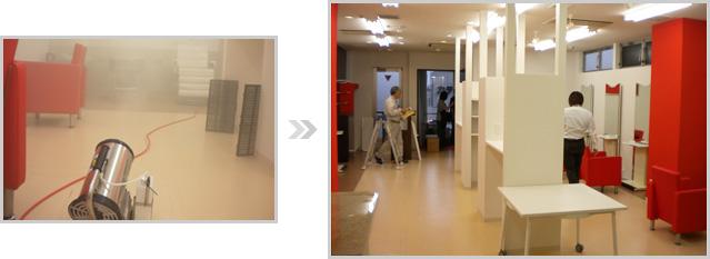 美容室への光触媒の施工