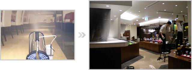 飲食店への光触媒の施工